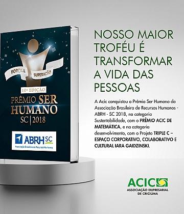 Prêmio ABRH